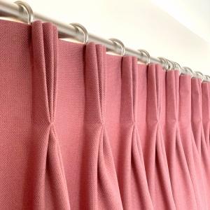 Plain Pinch Pleated Curtains