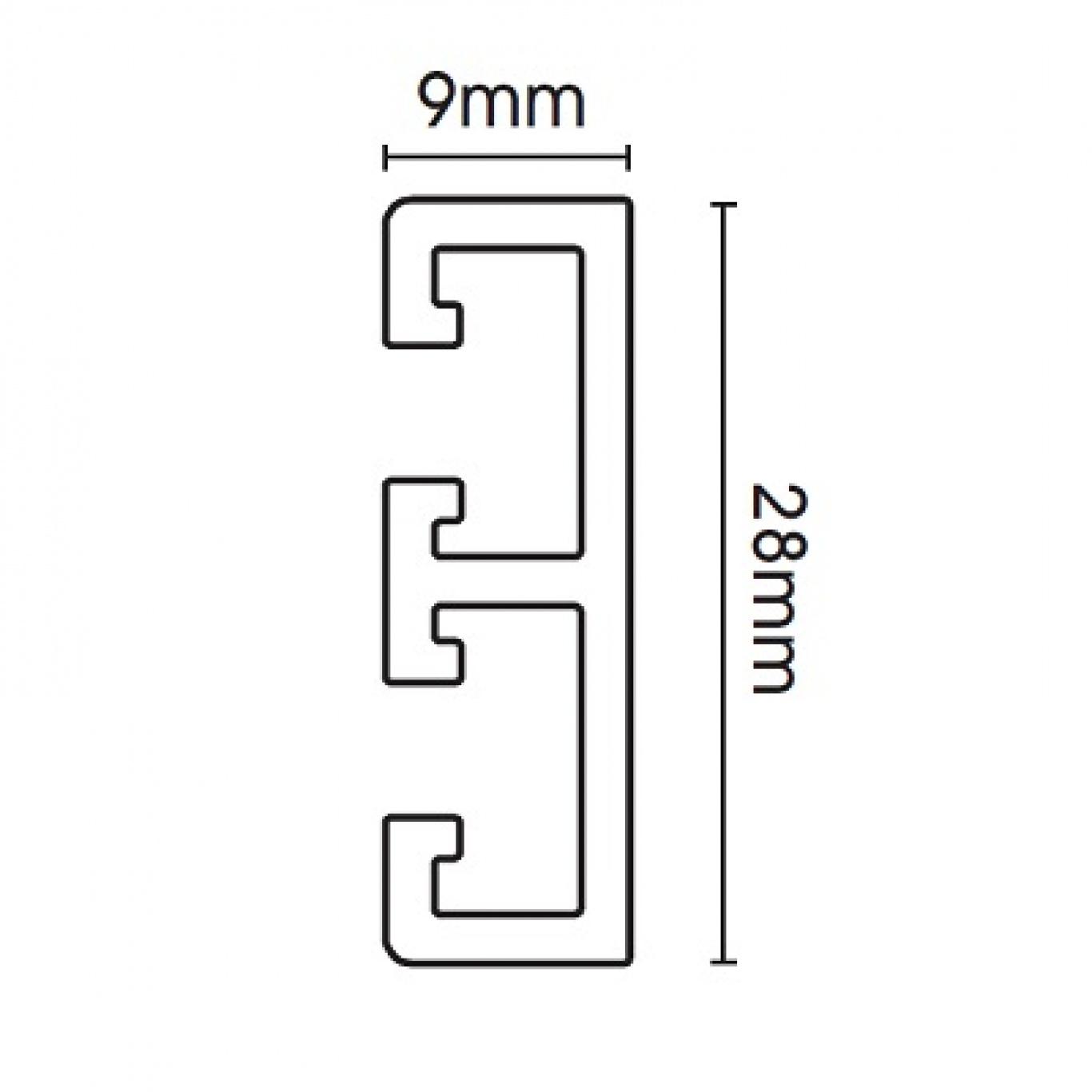 Swish Deluxe White PVC Track 225cm