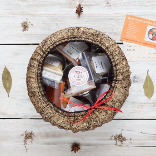 Moroccan Spice Tin 10 Spices & Handmade Sari Wrap